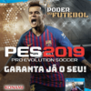 PES 2019 - PlayStation 249