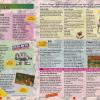Promoção - Jornal Sega Mania 16