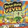 Rhythm Heaven Fever - Nintendo World 155