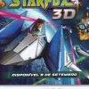Star Fox 64 3D - Nintendo Collection 01