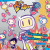 Super Bomberman R - PlayStation 247