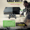 Edição Exclusiva Call of Duty: Advanced Warfare (Pontofrio.com) - Revista Oficial Xbox 104