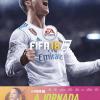 FIFA 18 - Revista Oficial Xbox 138