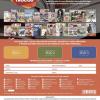 Promoção Juntou, Trocou - Revista Oficial Xbox 141