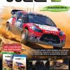 W2C 6 - Revista Oficial Xbox 125