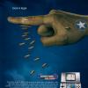 Advance Wars: Dual Strike - Nintendo World 110