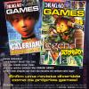 Institucional - Dragão Games 03