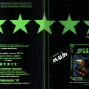 Battle Zone - Revista do CD-Rom 37
