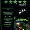 Battle Zone - Revista do CD-Rom 38