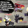 Brasoft - Revista do CD-Rom 33