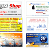 CD-Rom Shop - Revista do CD-Rom 146