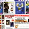 CD-Rom Shopping - Revista do CD-Rom 31