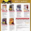Editora Europa - Revista do CD-Rom 101