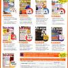 Editora Europa - Revista do CD-Rom 106