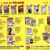 Editora Europa - Revista do CD-Rom 78