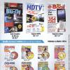 Editora Europa - Revista do DVD-Rom 191