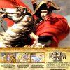 Empire Earth II - Revista do CD-Rom 122