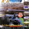 F1 Racing Simulation - Revista do CD-Rom 37