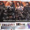 House Games - Revista do DVD-Rom 189