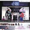 House Games - Revista do DVD-Rom 193