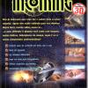 Incoming - Revista do CD-Rom 38