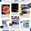 MPO Multimídia - Revista do CD-Rom 20