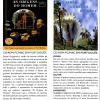 Magellan Multimídia - Revista do CD-Rom 13