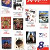 Mappin - Revista do CD-Rom 32
