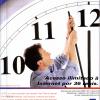 STI - Revista do CD-Rom 24