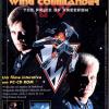 Wing Commander - Revista do CD-Rom 13