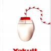 Yakult - Revista do CD-Rom 49
