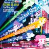 Akiba Space - Nintendo World 191