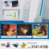 Disk Games - Nintendo World 125