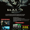 Halo Anniversary (Ricardo Eletro) - Xbox 360 61