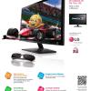 LG - Xbox 360 61