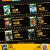 Ricardo Eletro - Xbox 360 58