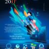 WCG 2011 - Xbox 360 59