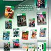 Big Boy Games - Xbox 360 68