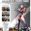Games Evolution - Xbox 360 65