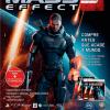 Mass Effect 3 - Xbox 360 66