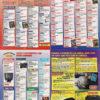 Clube de Compras Tec Toy - Jornal Sega Mania 18