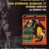 GameShock Guide - GameShock Golpes 01