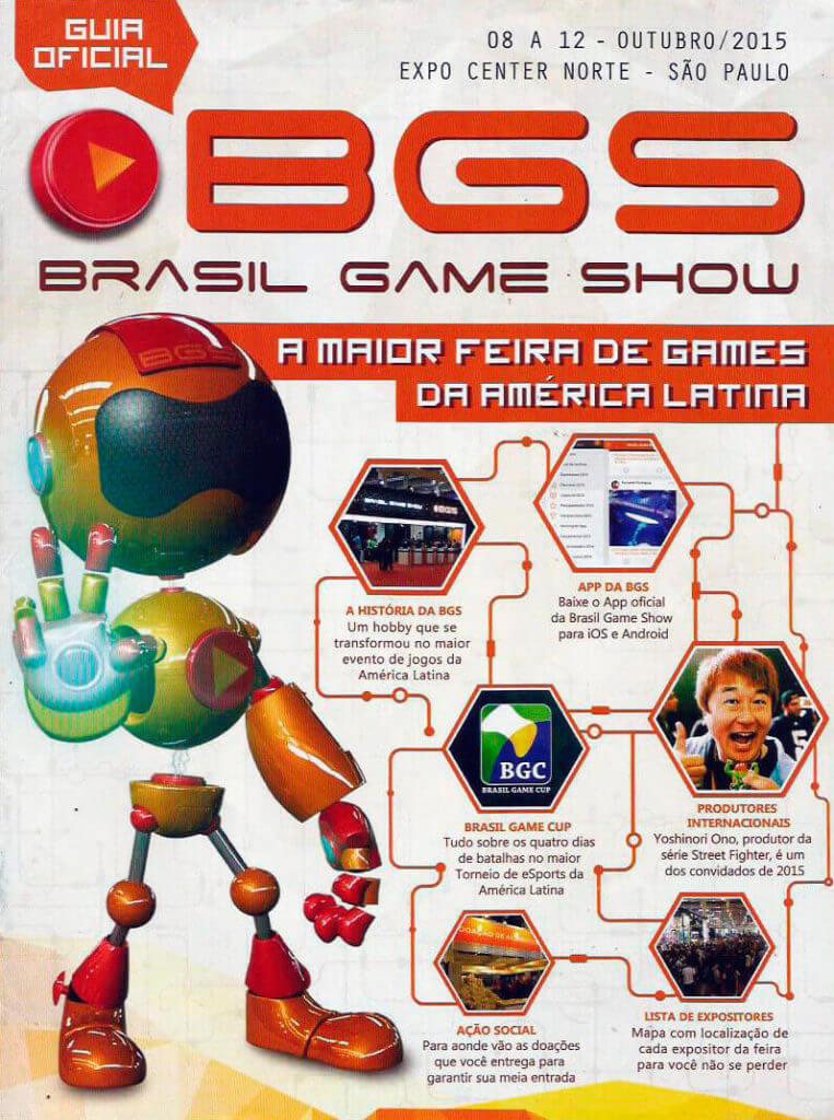 Capa Guia Oficial Brasil Game Show 2015