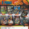 Gamers - Master Games 06